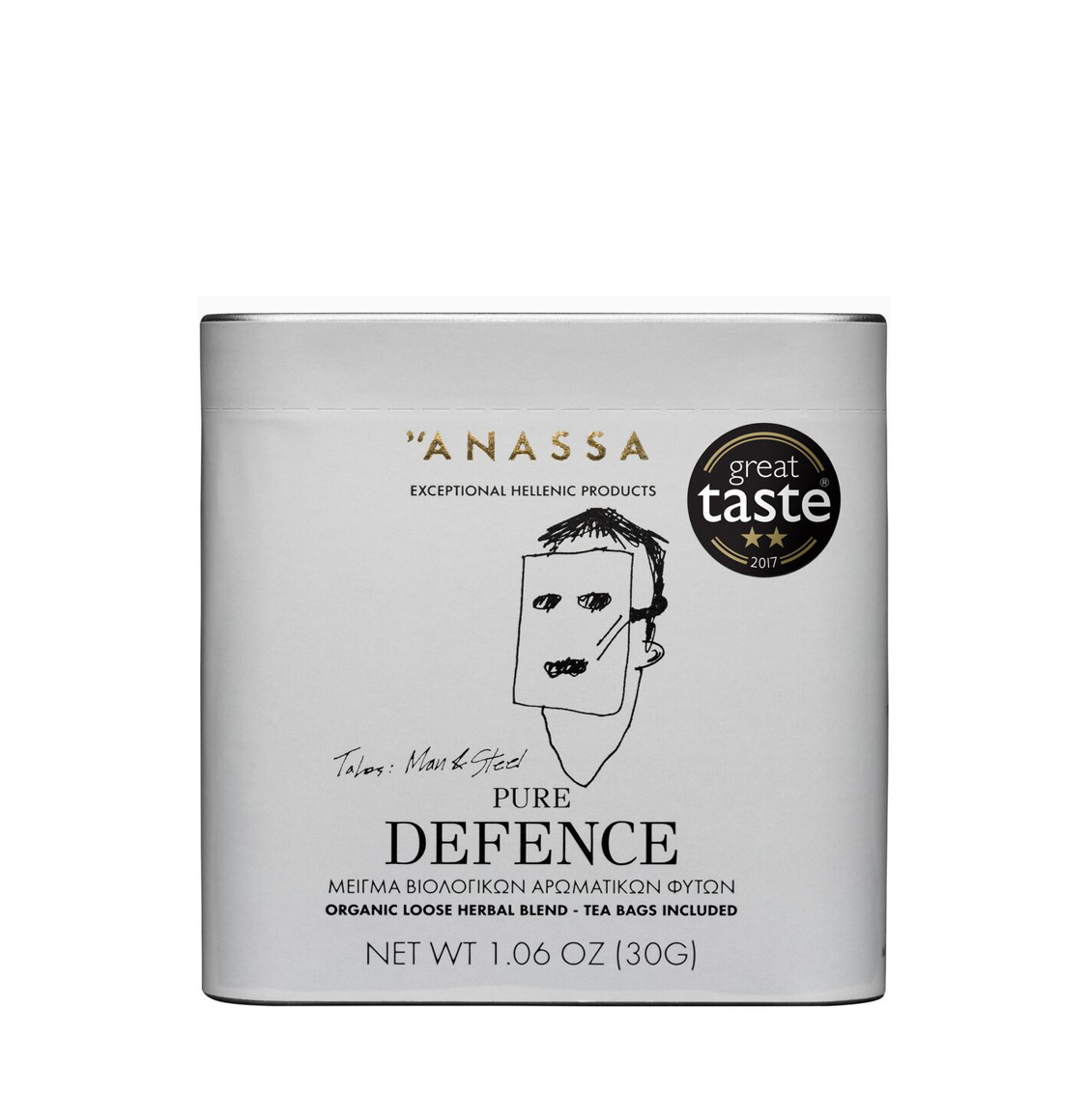 Anassa_Pure_Defence_The_Project_Garments_A