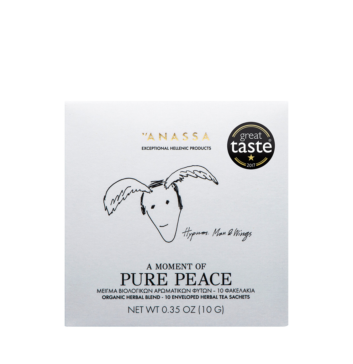 Anassa_Pure_Peace_Sachet_The_Project_Garments_A