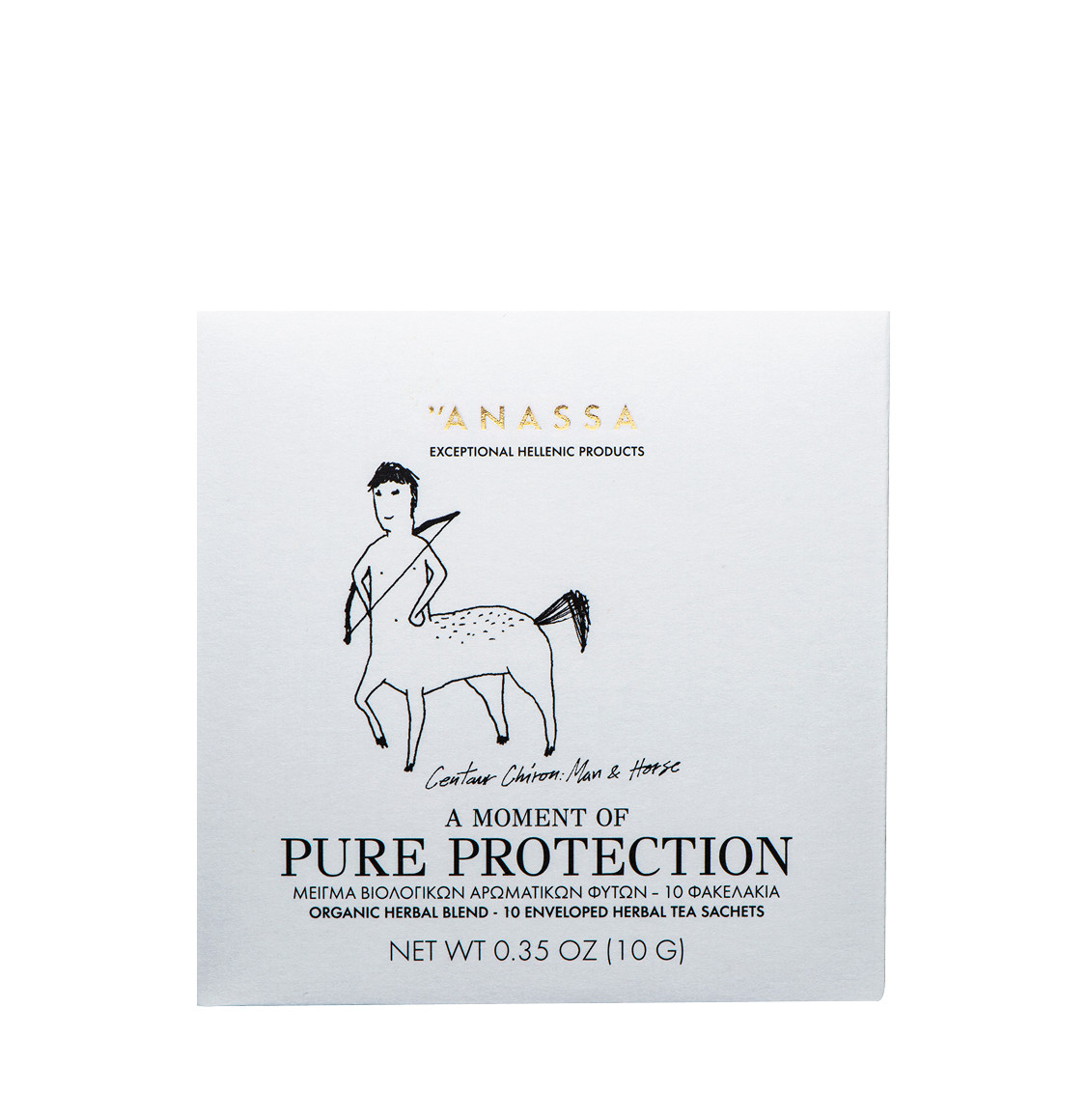 Anassa_Pure_Protection_Sachet_The_Project_Garments_A